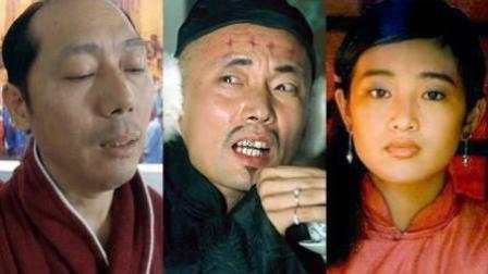 青年电影馆192: 十个最经典中国电影片段