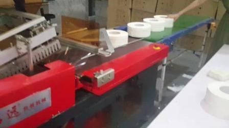 名远L型封切收缩机使用视频