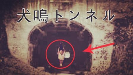 日本都市怪谈, 最吓人的八大恐怖传说!