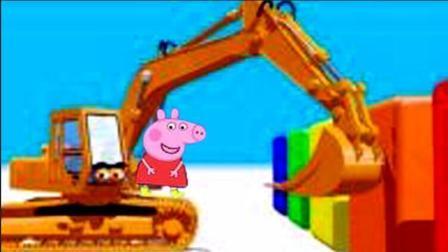 小猪佩奇工程车挖掘机工作视频表演 汪汪队巧虎来啦
