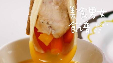美味的减肥食谱——06.鸡肉玉米卷