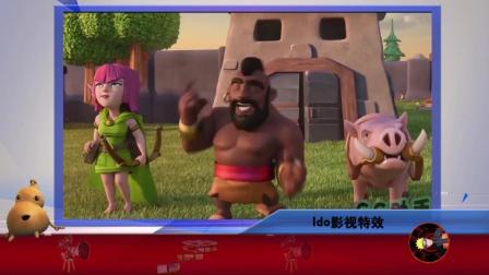 《部落冲突》创意动画, 野蛮人和野猪骑士扳手腕