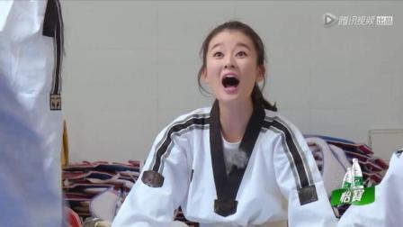 鹿晗帅气挑战跆拳道帅不过三秒被乔欣笑, 鹿晗报