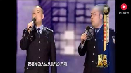 双胞胎兄弟真情演唱《真心英雄》, 平淡的歌词, 唱出了不平凡的人生