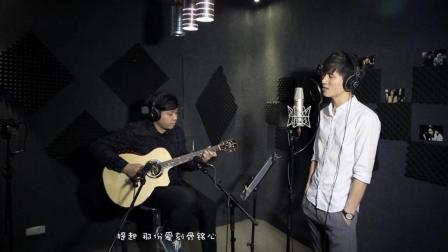 【郝浩涵梦工厂】【欢乐颂2】 吉他弹唱 天已黑(歌手: 易浩)