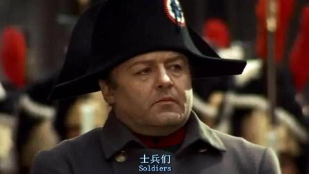 拿破仑要被流放, 与战士说了一番话, 这人格魅力不愧为法兰西第一帝国皇帝