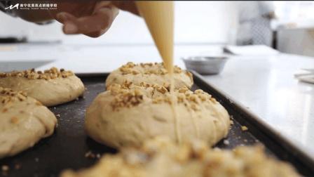 德国慕尼黑面包, 西点实操课——南宁优美西点