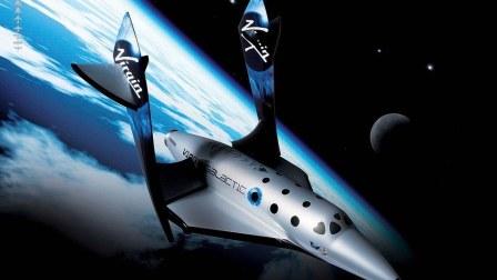 太空旅行明年就要实现 108