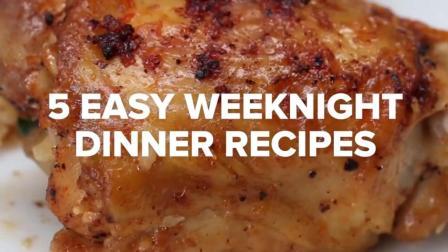 外国美食达人教你5款周末西式简餐
