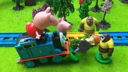 托马斯小火车智斗乱砍树木的光头强