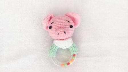 【小脚丫】小猪摇铃(1)毛线钩法毛线玩具的钩法小猪摇铃宝宝摇铃学钩玩偶毛线编织教学视频