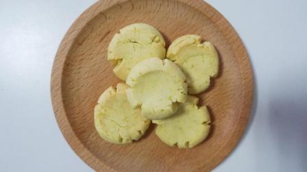 简单、充满爱意的玛格丽特饼干快手制作|玛格丽特饼干