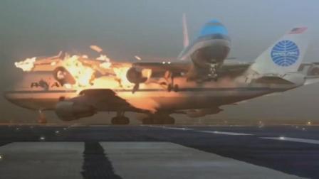 """特内里费空难, 世界航空史上""""最惨空难"""", 造成583人丧生!"""
