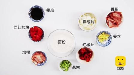 培根青椒炒拉条 好吃不是吹出来的