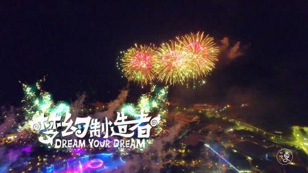 珠海珠海长隆海洋王国现亚洲首例无人机表演,场面炫酷秒杀迪士尼!