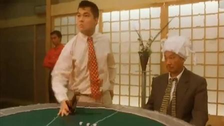 香港电影: 葛民辉跟彭丹玩骰子最后还是对了