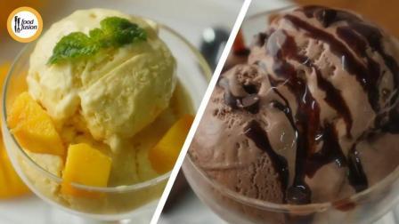 夏天不去哈根达斯, 自己在家做冰淇淋球