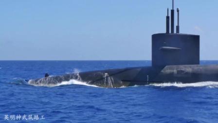 美国俄亥俄级核潜艇紧急下潜!