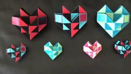 百变魔尺24段爱心形折法视频教程—— 百变魔尺玩法集锦