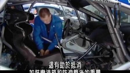 普通小车改装拉力赛车1.6升300马力