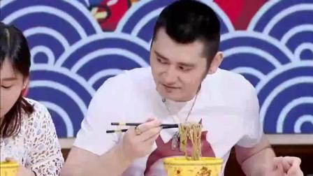 钱枫and密子君美食PK, 陈乔恩都吃惊了, 知道你会输, 但还是要坚持