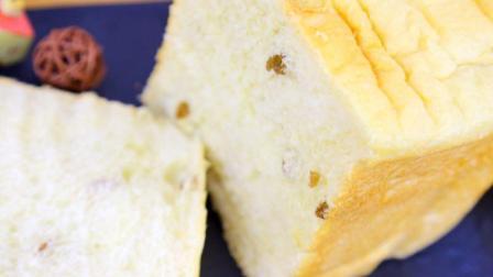葡萄干吐司面包 宝宝辅食食谱