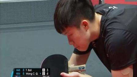 再出发-2017T2联赛王楚钦vs波尔【速递版】