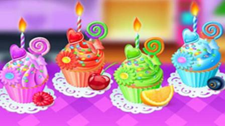 儿童最喜欢的多彩纸杯蛋糕  学学吧!