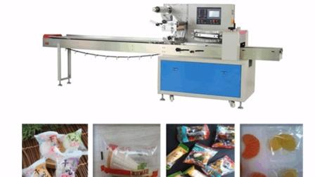 面包充气包装机 汉堡胚自动包装机