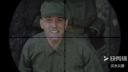 经验丰富的老狙击手用一场微型, 掩饰狙时行踪, 狙完成, 从容撤离