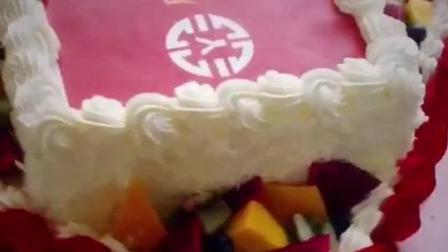 公司开业庆典蛋糕, 余香西点蛋糕培训学校制作