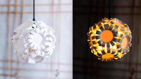 【废物利用】用一次性纸杯做个灯 !