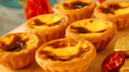 不去香港也能吃到九龙城知名甜品店港式蛋挞, 教你简单轻松在家做