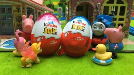超级飞侠与小猪佩奇托马斯玩奇趣蛋