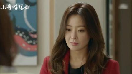 金喜善演绎最新韩剧《有品位的她》, 为了老公和完整的家竟然给小三下跪!
