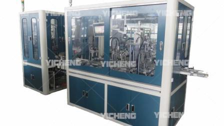 益诚自动化设备铝质马达壳自动组装机
