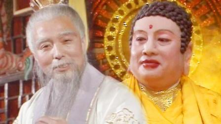 #认真一夏#菩提祖师他是谁? 真的是如来佛祖化身?