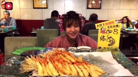 大胃王甄能吃一顿秒150只炸大虾, 做义工能吃的富二代, 美啊
