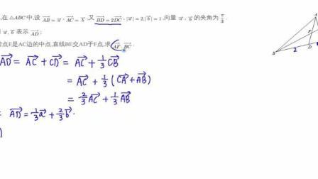 平面向量基本定理与数量积的计算