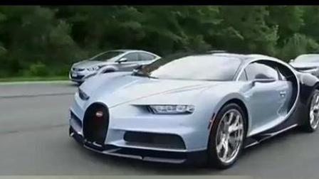 全球最贵量产跑车布加迪上线 最高时速能达420公里