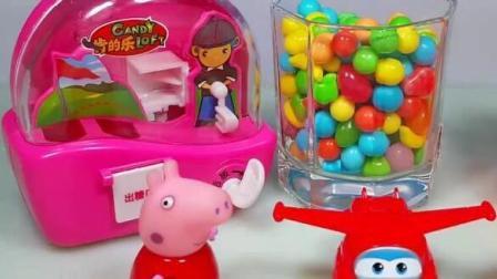大象巴巴与海绵宝宝一起摇巧克力糖豆,可可小爱 跳跳鱼世界