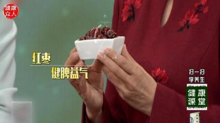 中医专家告诉你 甘麦大枣粥预防肝硬化 舒肝健脾益气