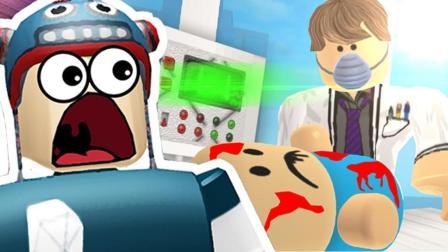 【生化医院求生模拟器】乐高灵巧走位爆笑逃生! 【附Roblox游戏教程】虚拟世界小格解说