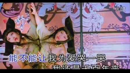 白狐MV- 陈瑞