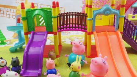 小猪佩奇滑梯玩具 粉红猪小妹乔治米奇可可小爱