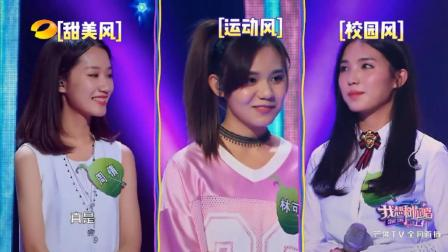 王俊凯选择了她, 我想和你一起唱说的时候还羞哒