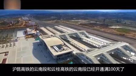 云南高铁一开通, 游客暴涨直逼厦深高铁, 速度超快!