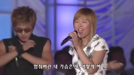 2003-06-01 高耀太(Koyote) - 비몽 비상
