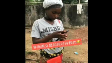 非洲黑人女人发现中国小哥在拍她上来就抢手机