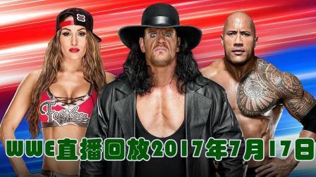 wwe2013年12月17日 直播回放 WWE2013年12月17日中文解说实况全集完整版